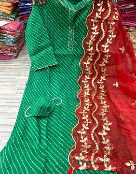 Picture of Riya green 40